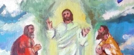 La castità datazione cattolica